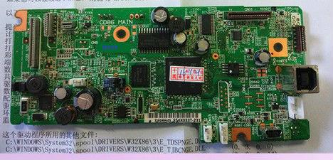 for Epson L455 PRINTER MOTHERBOARD FORMATTER BOARD Main board CD86 main formatter board ca88main main for epson stylus pro 4900 inkjet printer