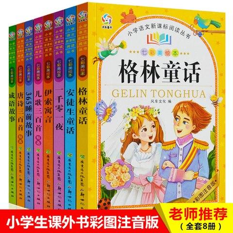 8 pcs set historias livros imagem mandarim pinyin chines livro de contos de fadas de
