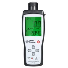 Handheld Ammonia Gas NH3 Detector Meter Tester Monitor Range 0-100PPM Sound Light Alarm Analyzers AR8500