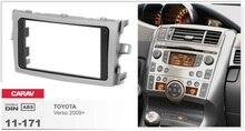 Автомобильный DVD CD Радио фасции Панель Рамки для Toyota Verso 2009 + стерео Даш Переходная отделка объемного CD Установка комплект