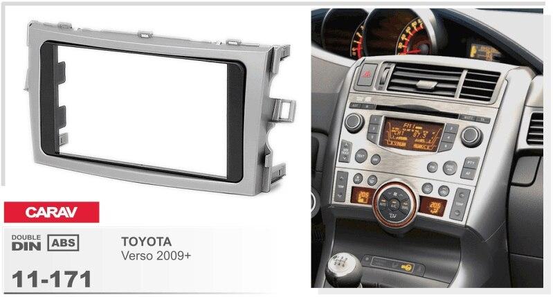 Car DVD CD Radio Fascia Panel Frame for Toyota Verso 2009+ Stereo Dash Facia Trim Surround CD Installation Kit