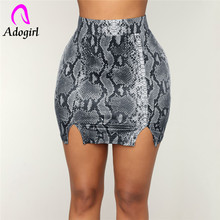 Women Skirts Snake Skin Print Pencil summer Womens Sexy Club Fashion High Waist Streetwear Mini Bodycon Leather Pu