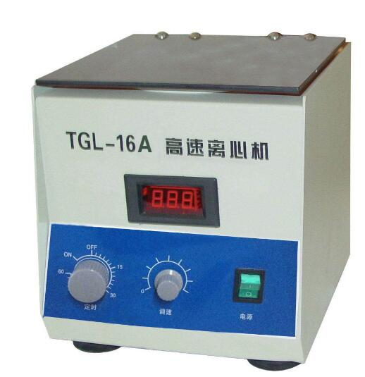 TGL-16A 16000rpm High Speed Electric Medical Lab Centrifuge Equipment 1.5mlx12 5mlx8 0.5mlx12 With Rotor And Tubes 80 1 electric experimental centrifuge medical lab centrifuge laboratory lab supplies medical practice 4000 rpm 20 ml x 6