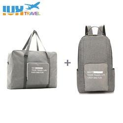 Для мужчин дорожные сумки водонепроницаемые нейлон складной сумка для ноутбука большой ёмкость чемодан дорожные сумки портативный wo