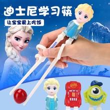 Дисней палочки для еды мультфильм дети палочки для еды Классическая принцесса серия дети 3D обучение и обучение для еды палочки для еды