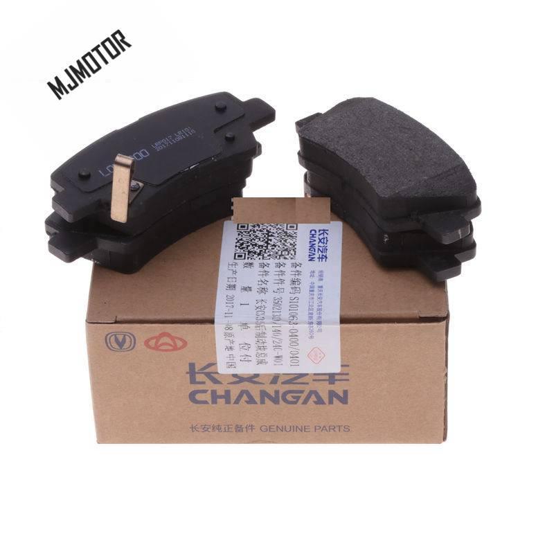 (4 pièce/ensemble) jeu de plaquettes de frein avant/arrière KIT-FR frein à disque RR pour chinois CHANGAN CS35 SUV Auto voiture moteur partie S101062-0100 - 2