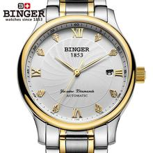 Switzerland BINGER men's watch luxury 18K gold Diamond Mechanical Wristwatches full stainless steel clock B-603M