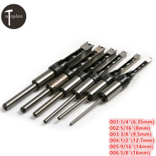 "1PCS 1/4"" 5/16"" 3/8"" 1/2"" 9/16"" 5/8"" Slotting Flute Diameter Tenon Hole Drill Bit Woodworking Drilling HRC 48~50 DIY Tools"