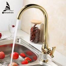 Кухонный кран Золотой Медь холодная и горячая вода Раковина кран Растительное стиральная бассейна 360 градусов вращающийся кран SE-M08