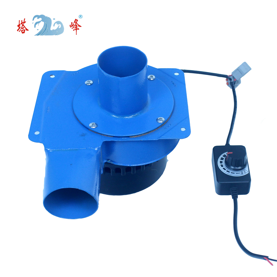 small centrifugal high pressure 12v DC air blower fan 20w brushless motor 50mm pipe with stepless switch control
