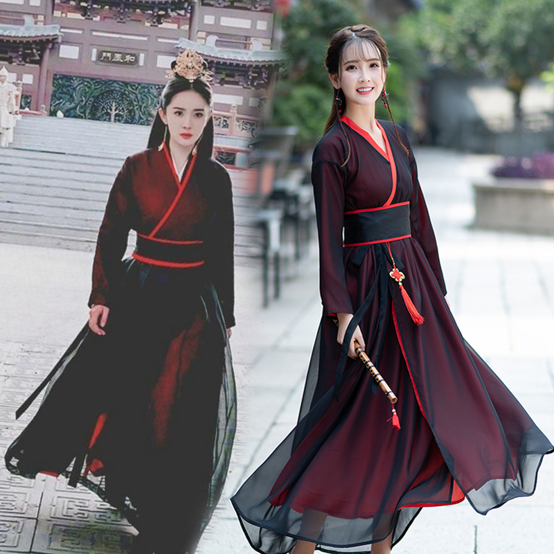 Women Hanfu Long Robe TV Performance Dress Empress Swordlady Female Ancient Costume Drama Fairy Cosplay Stage Wear