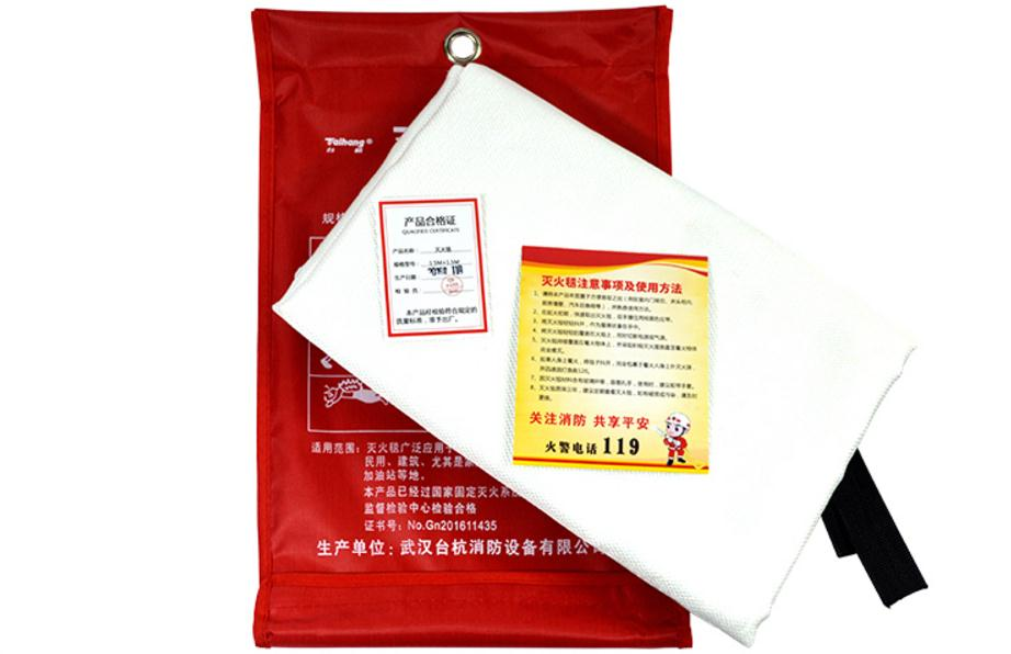 1mX1m Fire Blanket, Welding Blanket Factory Use, Escape Special Fire Equipment, Fire Fighting Material.fire Extinguishing Tools