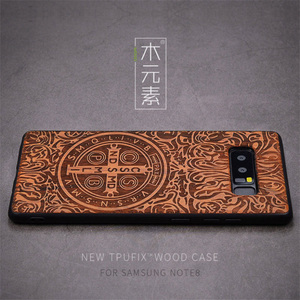 Image 2 - לסמסונג גלקסי הערה 8 מקרה עץ אמיתי funda סמסונג Note8 Rosewood TPU עמיד הלם כיסוי טלפון מעטפת עבור סמסונג הערה 8 מקרה