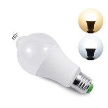 Sensor de movimiento PIR de 220V, 5W, 7W, 9W, 12W, 18W, luz E27, Detector de movimiento, Bombilla LED para lámpara, escalera, pasillo, iluminación nocturna