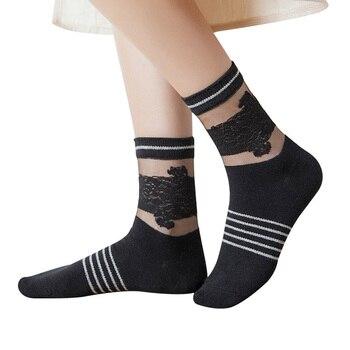 Women Crystal Socks 3 Pairs