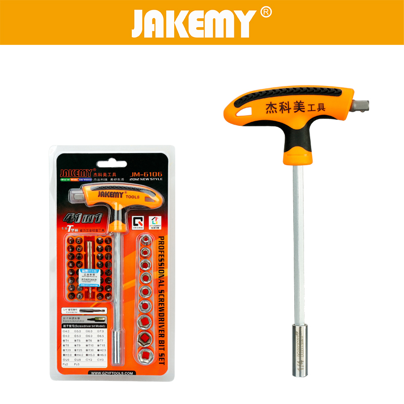 jakemy car repair tools kits screwdriver screwdriver set torx sockets sockets kit t handle. Black Bedroom Furniture Sets. Home Design Ideas