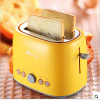Household toaster with 2 slices slot automatic warm multifunctional breakfast bread baking machine 680W toast maker EU US plug
