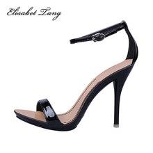 Женские босоножки новые пикантные сандалии-гладиаторы на высоких каблуках женские Дамская Мода контракт Карамельный цвет пикантные туфли с открытым носком для танцев Сандалии