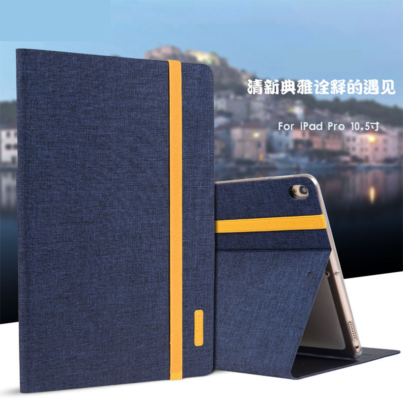 Silicon+Cloth PU Leather Case For new iPad Pro 10.5 2017 A1701 Smart Case Cover Funda Tablet Auto Sleep Wake Stand Tablet Shell jisoncase generic for ipad pro 12 9 2017 case pu leather luxury tablet smart cover 2015 slim auto wake funda