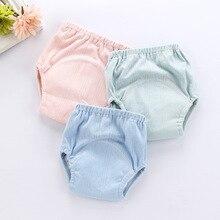 Новинка года; Летние многоразовые подгузники; тканевые моющиеся подгузники для малышей; хлопковые тренировочные брюки для малышей; трусики-подгузники