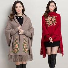 Высококачественная кашемировая шаль женская осенняя и зимняя кисточка с накидка с рукавами в длинном пальто толстая теплая женская накидка качели