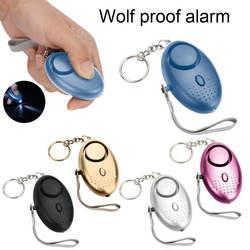 Персональная сигнализация со светодио дный подсветкой 120DB анти потерянный волк Самозащита атака Аварийная сигнализация для женщин детей
