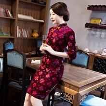 มาใหม่วินเทจสตรีกำมะหยี่สั้นCheongsamจีนแฟชั่นสไตล์การแต่งกายที่สวยงามQipaoขนาดMl XL XXL XXXL F100404