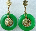 Wholesale black jade chinese character love lucky earring