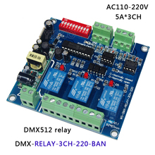 free shipping AC110-220V 3CH/ 4CH Hight Voltage relay DMX512 decoder led Controller DImmer for strip light lamp