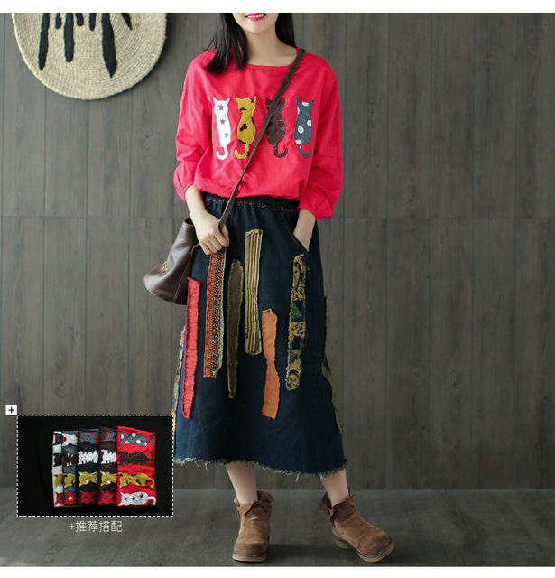 Jupe Longue Vintage Harajuku Ethnic Retro Loose Patchwork Denim Ripped Jeans Cotton Embroidery Elastic Waist A-line Women Skirt