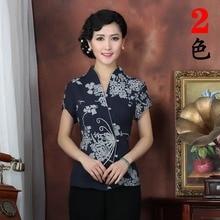 أعلى التقليدية الصينية المرأة القطن قصير الأكمام القميص الحجم: M إلى 3XL