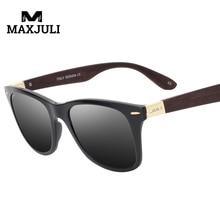 MAXJULI Coating Eye Glasses Men Wood Sunglasses Gafas Bamboo Wooden Sunglasses Women Sports Printed Wrap 52MM Sunglasses