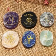 Reiki and Protection Stones 6 Pcs Set