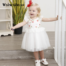 Sunshine Fashion Girl White Print Clothing, Party Dresses Quality Assurance