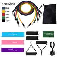 17Pcs Resistance Bands Set Expander Tubes Rubber Band Stretch Training Physical Therapy Home Gyms Workout Elastic Band Pull Rope