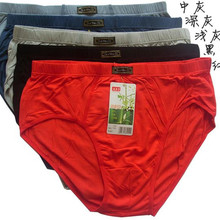 Retails New Men's briefs underwear men underpants plus size 95%bamboo fiber shor