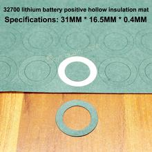 50pcs/lot 32700 Battery Positive Pole Paper Hollow Flat Head Insulating Gasket No. 1 32650 Surface Mat Meson