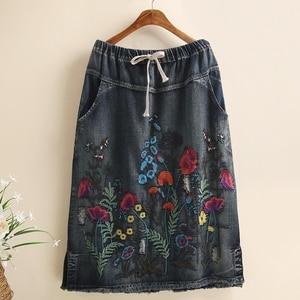 Image 4 - Frete grátis 2020 novo borlas algodão denim longo mid calf saias para as mulheres verão cintura elástica a linha bordado buracos saias