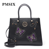 PMSIX Women's Designer Fashion Shoulder Bag Delicate Embroidered Butterfly Pattern Handbags High Quality Crossbody Bags