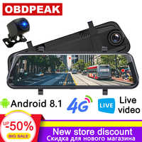 Dash cam 4G 10 inch stream media Android Mirror Car Rearview Mirror car dvr ADAS Super night Before and after FHD dual 1080P