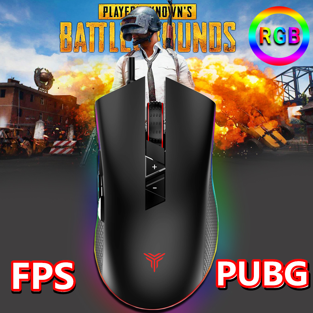 RGB Gaming Mouse USB Wired LED Backlight Mice 4000 Adjustable DPI ...