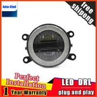 Car Styling Daytime Running Light for Citroen Elysee LED Fog Light Auto Angel Eye Fog Lamp LED DRL High&Low Beam Fast Shipping