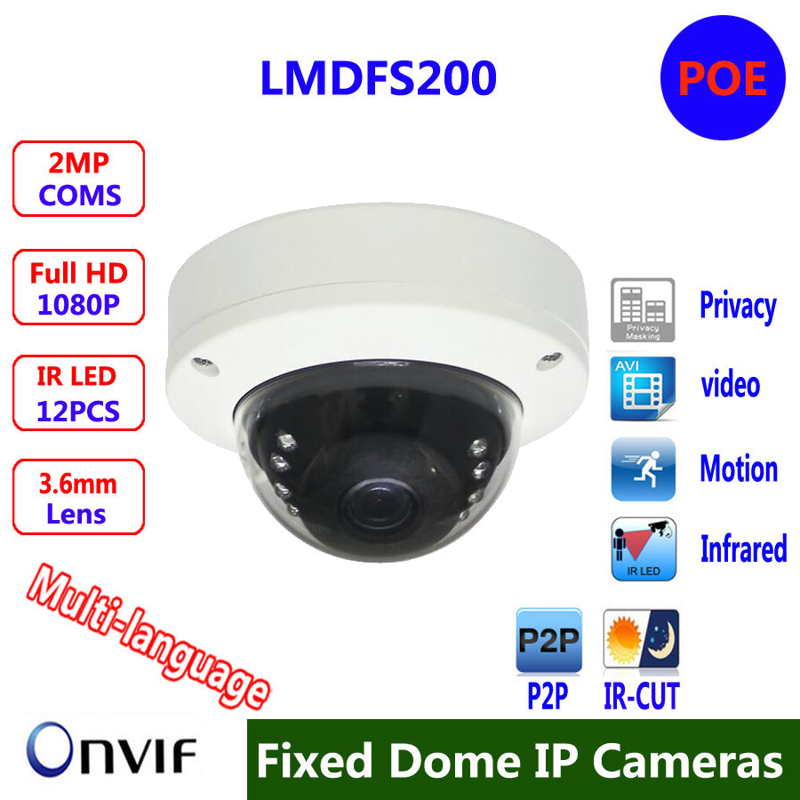 POE IP Camera HD CCTV Camera Security Network Cam Mini video surveillance Dome camera 2MP Android IOS H.264 ONVIF2.0 P2P free shipping poe 2 0mp onvif h 264 hd surveillance camera 22 ir pan tilt waterproof dome security ip network cctv camera 1080p