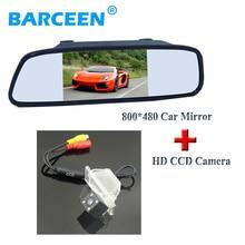 4 СВЕТОДИОДНЫЕ лампы автомобиля парковочная камера автомобиля зеркало монитор для NISSAN QASHQA/X-TRAIL для Citroen C4/C5 для Peugeot 307 хэтчбек