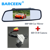 4 LED lamp car parking camera with car mirror monitor for NISSAN QASHQA/ X TRAIL for Citroen C4/C5 for Peugeot 307 Hatchback