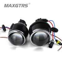 2x Universal HID Bi Xenon Fog Lights Projector Lens Driving Lamps Retrofit For Ford Honda CRV