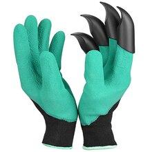 1 пара садовых перчатки для копания с когтями копания грязи земляные перчатки для копания защитные погружения защитные изоляционные перчатки