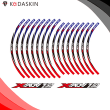 KODASKIN 2D Printing Wheel Rim Emblem Sticker Decal for HONDA X-ADV750 2 pairs komori printing machinery spares printing wheel length 19 2cm feeder wheel