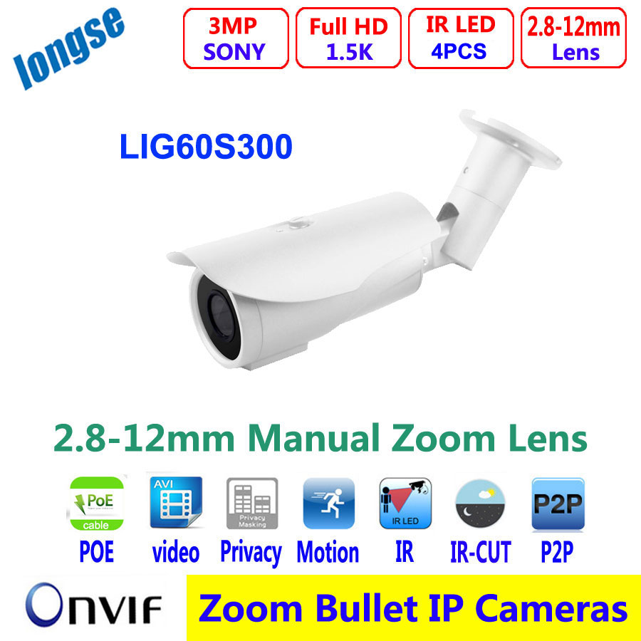 Bullet IP Camera 3MP 2 8 12mm Lens Full HD 1080P POE CCTV Camera Outdoor Waterproof