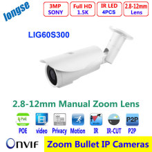 Bullet IP Camera 3MP 2.8-12mm Lens Full HD 1080P POE CCTV Camera Outdoor Waterproof 1080P 2MP Security P2P ONVIF